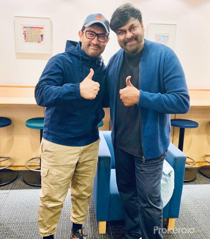 Aamir Khan and Chiranjeevi meeting