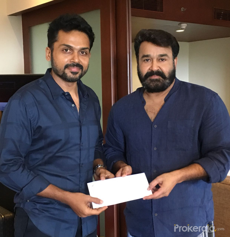 Actor Suriya had announced to donate Rs. 10 Lakhs to AMMA