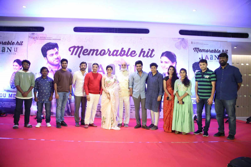 Actors in Movie Jaanu promotion Event Photo