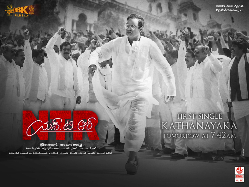 "First Single ""Kathanayaka"" announcement Posters From #NTRBiopic"