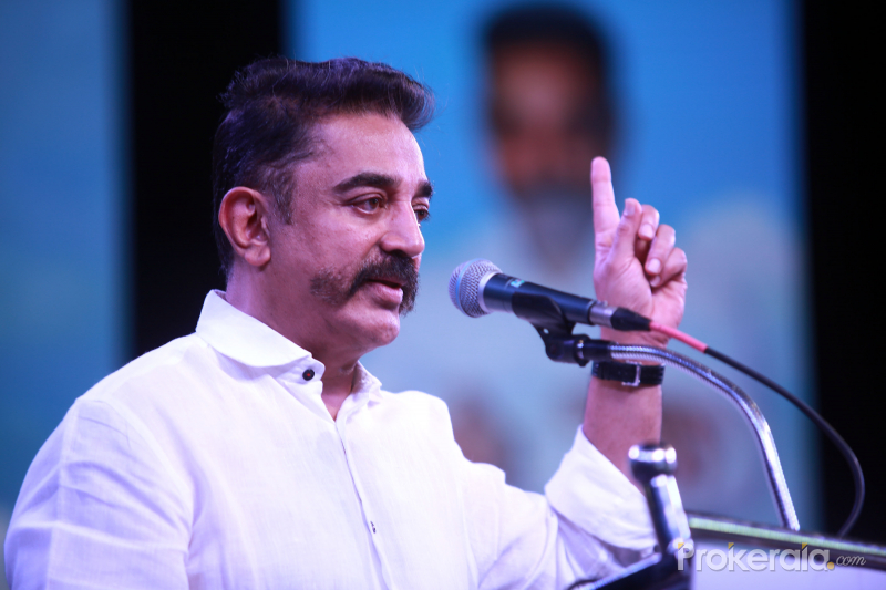 Kamal Haasan from Trichy Public Meeting