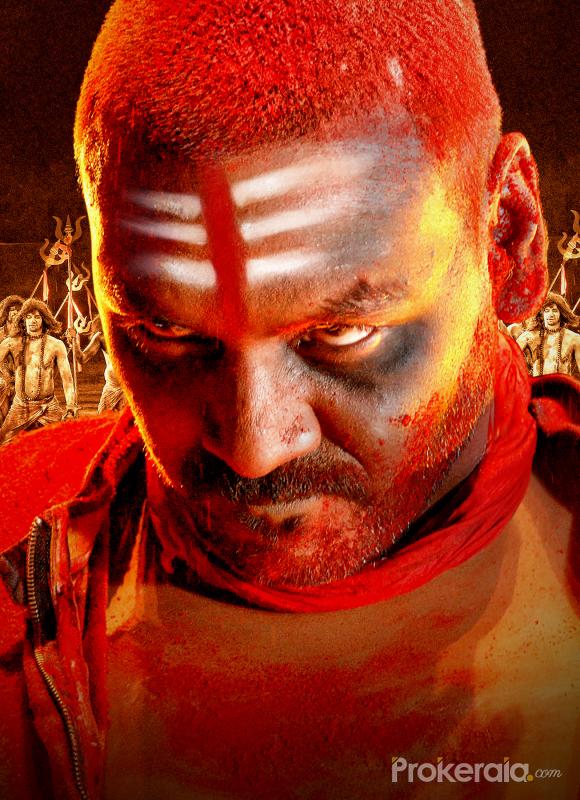 kanchana telugu movie horror ringtone free download