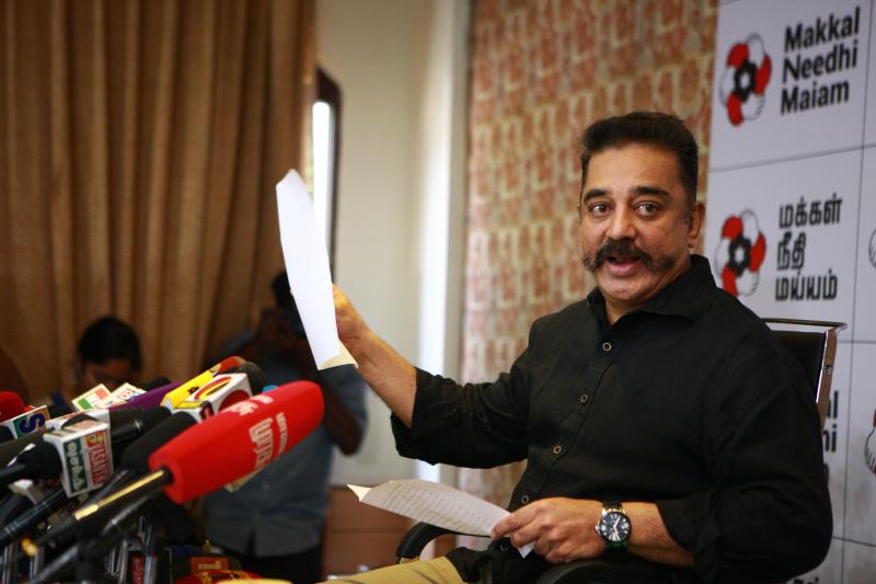 Makkal Needhi Maiam Party President Mr. Kamal Haasan