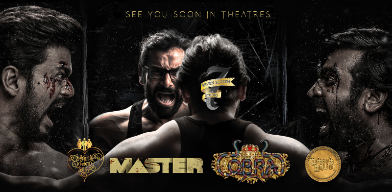 Master movie new Poster