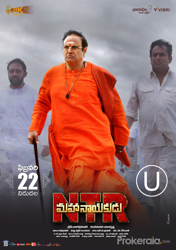 Ntr Mahanayakudu movie poster