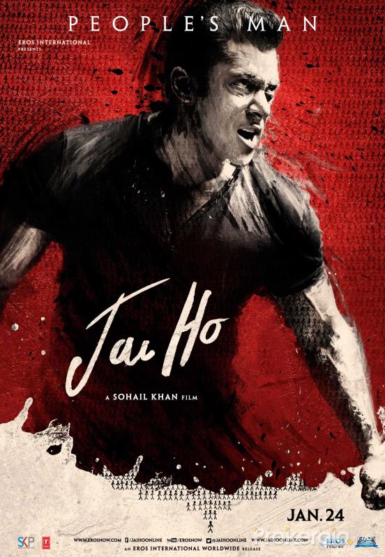 Jai Ho movie posters