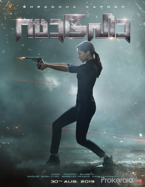 movie-shraddha-solo-malayalam-posters-10
