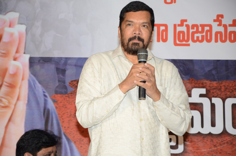 Political Movie Title Launch