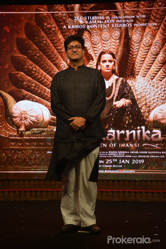 Manikarnika music launch