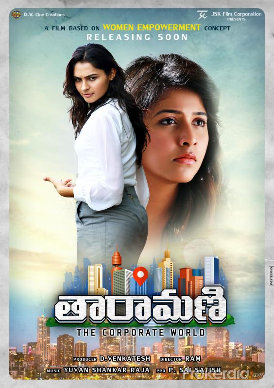 Taramani (Telugu)