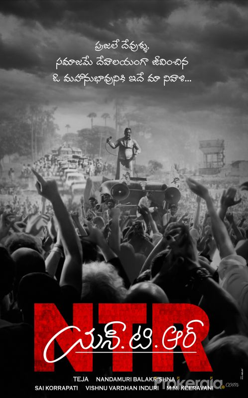 NTR Biopic
