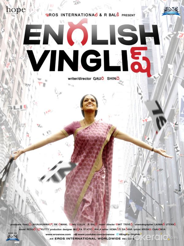 english vinglish movie download hd