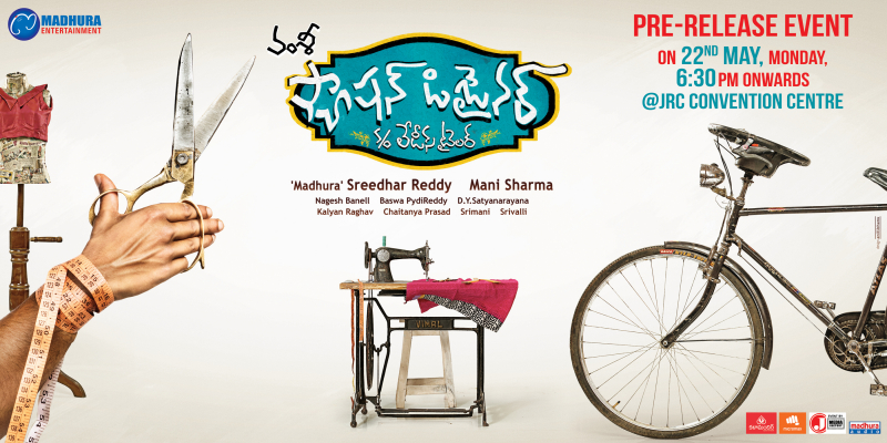 Fashion Designer S O Ladies Tailor Movie Wallpapers Posters Stills