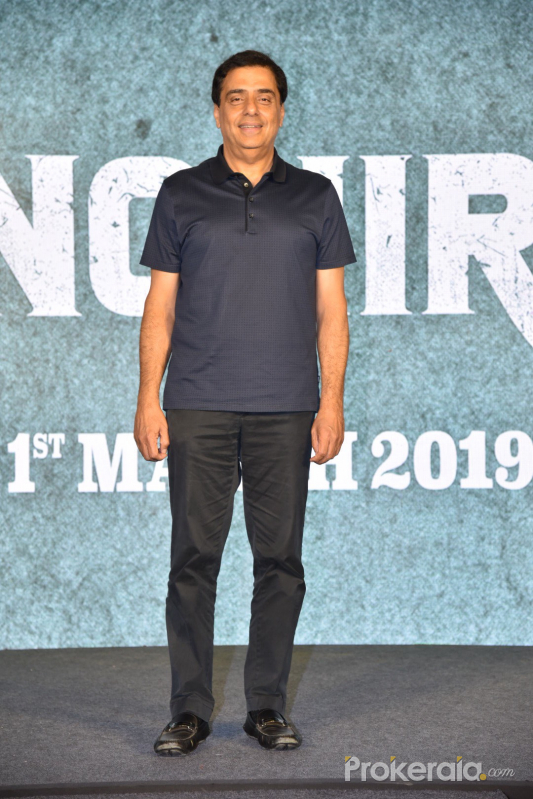 Prees Conference Of Introducing World Of Sonchiriya