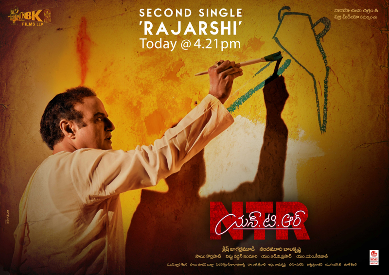 "Rajarshi"" Song Announcement Poster"