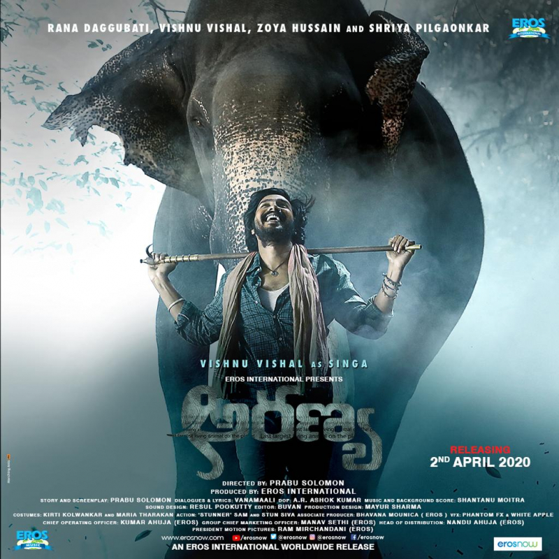 Rana Daggubati's new Movie Haathi Mere Saathi Tittle Poster