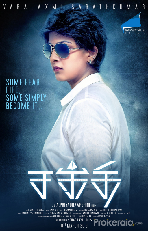 Shakthi Movie Wallpapers, Posters & Stills