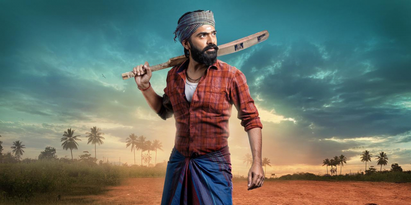 Simbu new wallpaper from movie  Eeswaran