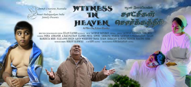 Witness in Heaven Movie Wallpapers, Posters & Stills
