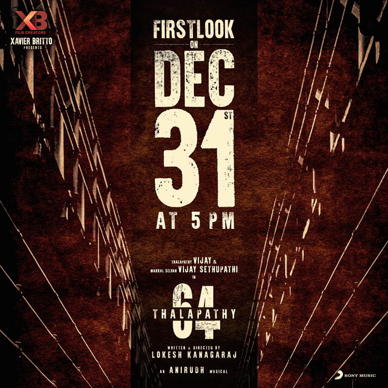 Tamil Movie Thalapathy 64 first look Releasing date Poster