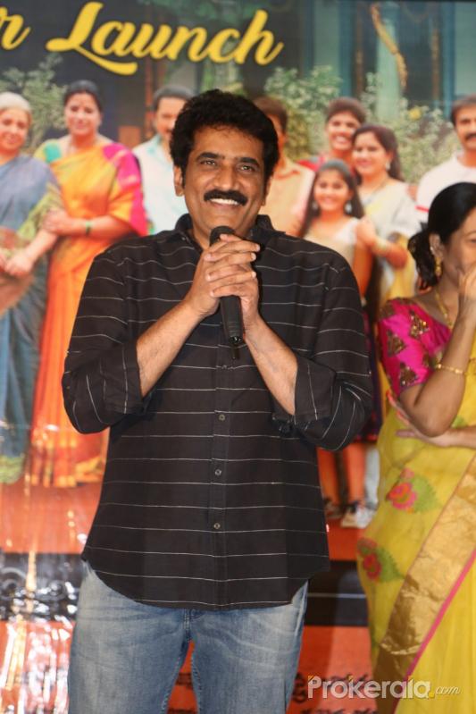 Ammamma Gari Illu teaser launch