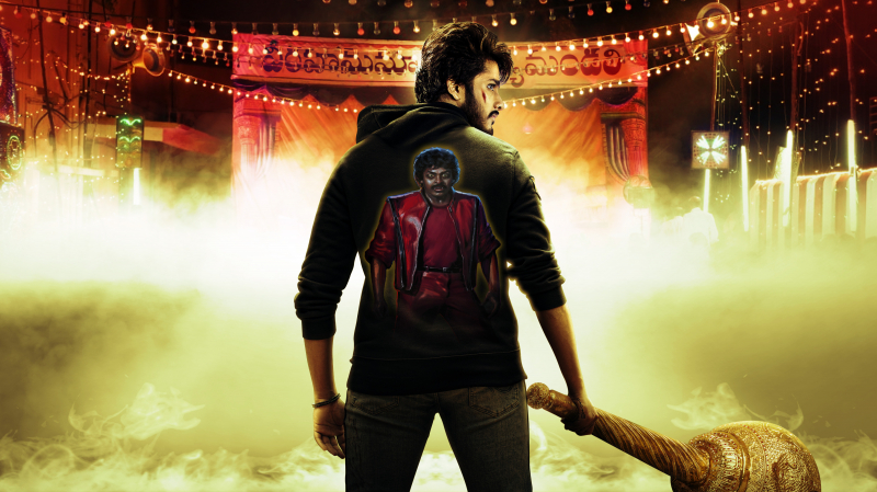 Teja Sajja's First Look In Prashanth Varma's Zombie Reddy Is Out