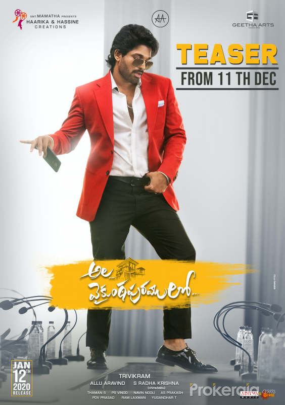 Ala Vaikunthapurramuloo Movie Events Photos