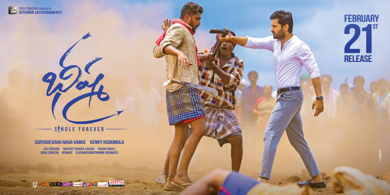 Bheeshma Movie Wallpapers Posters Stills