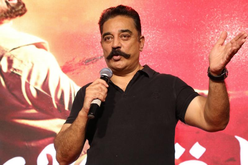 Vishwaroopam 2 trailer Launch