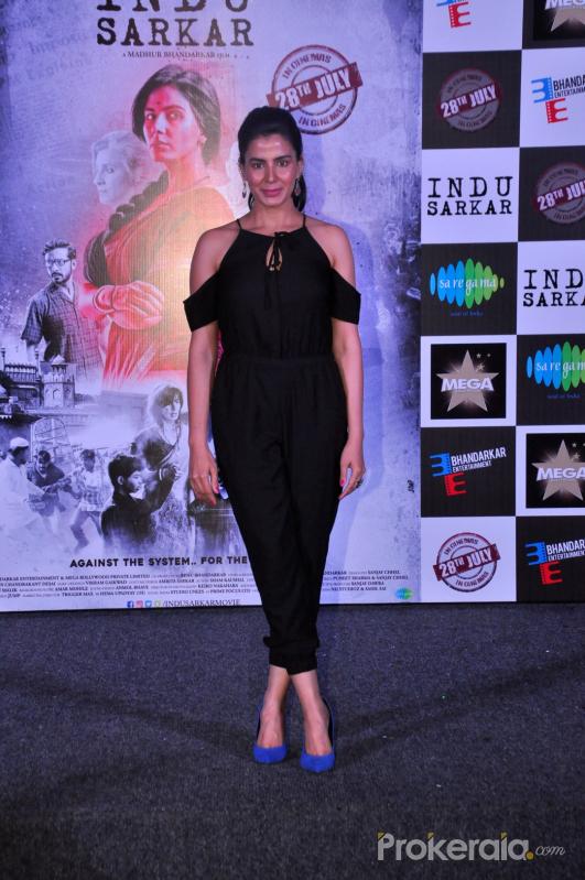 Trailer Launch Of Film Indu Sarkar