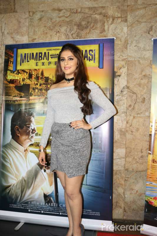 Trailer Launch Of Mumbai-Varanasi Express Film By Aarti Chabria
