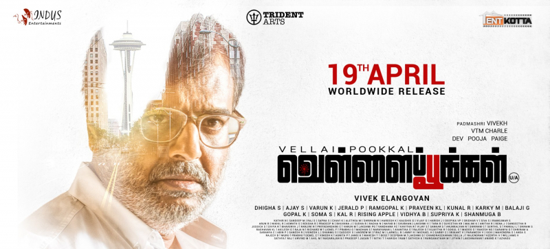 Image result for vellai pookal poster