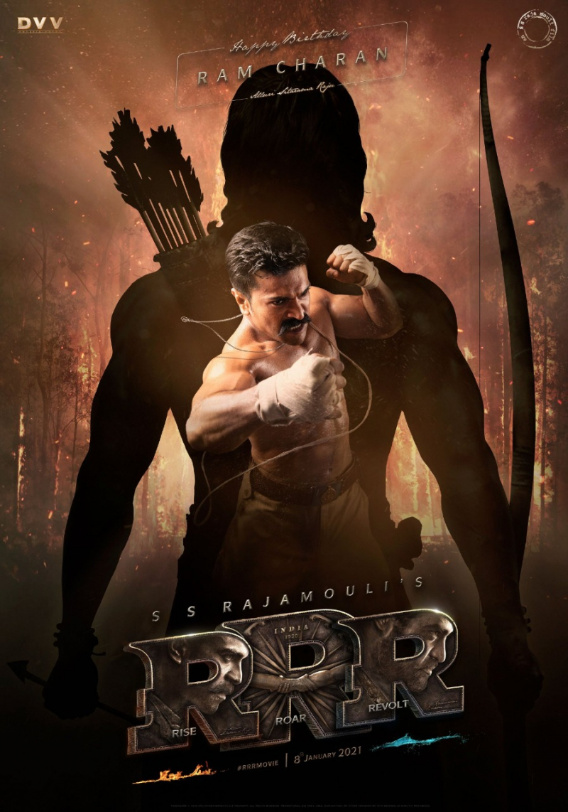 First Look of  Ramcharan as Rama Raju in RRR Movie