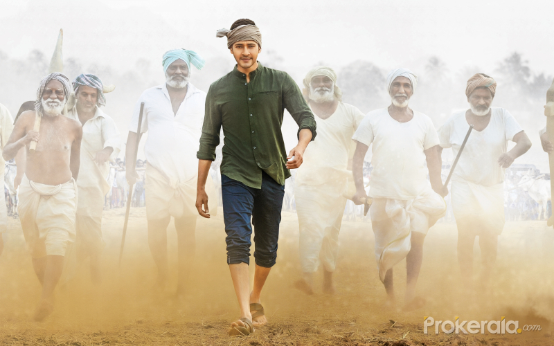 Haven't grown complacent as an actor: Mahesh Babu