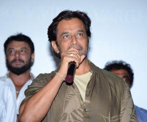 Kurukshetram movie event photo
