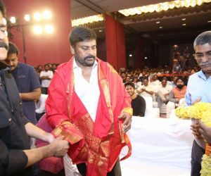 Actor Chiranjeevi at O Pitta Katha movie pre-release event