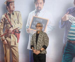 Actor Sanjay mishra at Screening of film Kaamyaab