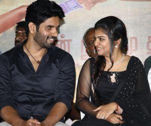 Kavalthurai Ungal Nanban movie event photo