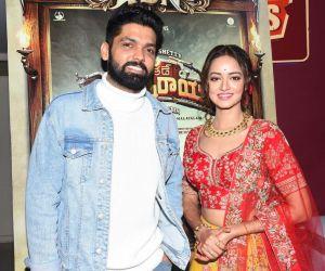 Athade Srimannarayana movie event photo