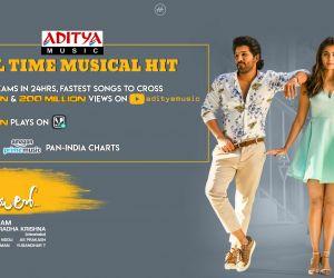Movie Ala Vaikuntapuramuloo becomes the Biggest Musical Blockbuster breaking all Records Across pan india