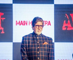 Amitabh Bachchan at song launch