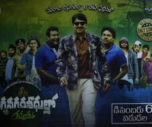 Bhagya Nagara Veedhullo Gammathu Movie Still