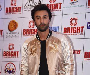 Bright Awards at NSCI worli