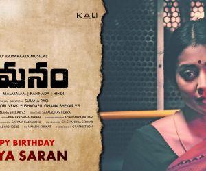 Director Krish Launches Shriya Saran First Look In Pan India Film Gamanam