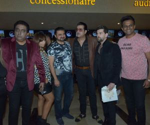 Bypass Road movie event photo