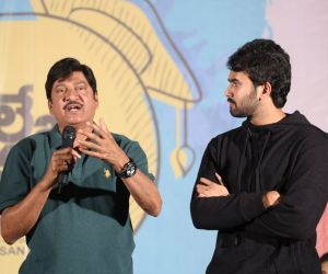 College Kumar movie event photo