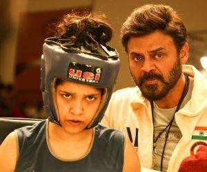 Guru Movie Still