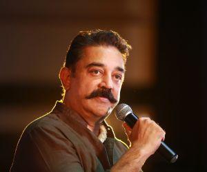 Ithu Nammavar Padai Song launch