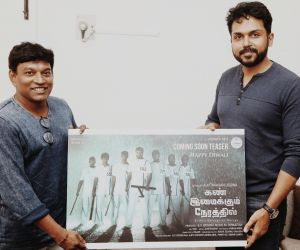 Kan imaikkum nerathil first look vedio link