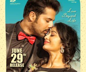 Kannullo Nee Roopame Movie Still